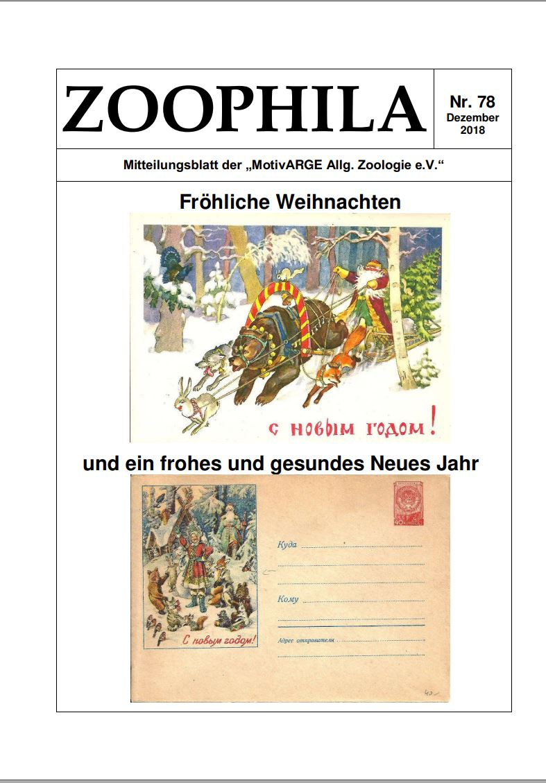 Cover of Zoophila 78